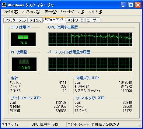 forceware 91.31